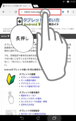WebサイトのURLをコピー1