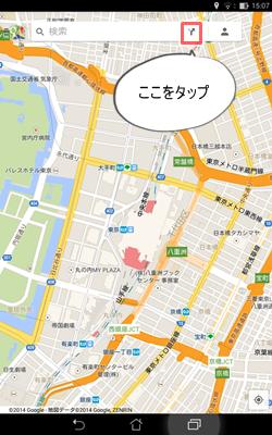 経路の検索