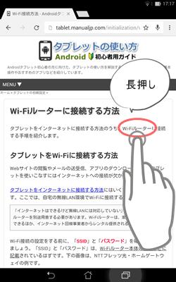 サイト内のキーワードでWeb検索するときの便利法1