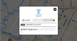 Japan Connected-free Wi-Fi スポットの詳細情報