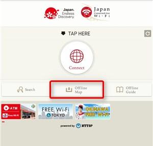 Japan Connected-free Wi-Fi オフラインマップボタン